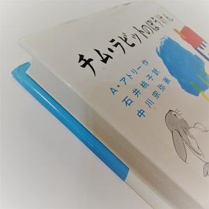 f:id:WhichBook:20210928124433j:plain