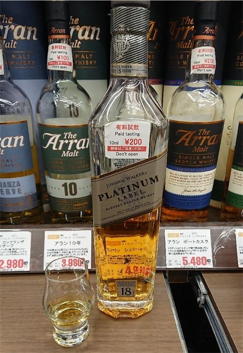 f:id:WhiskyResearcher:20210404010803p:plain