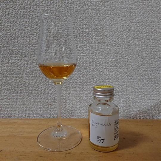 f:id:WhiskyResearcher:20210505000926p:plain