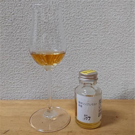 f:id:WhiskyResearcher:20210506002139p:plain
