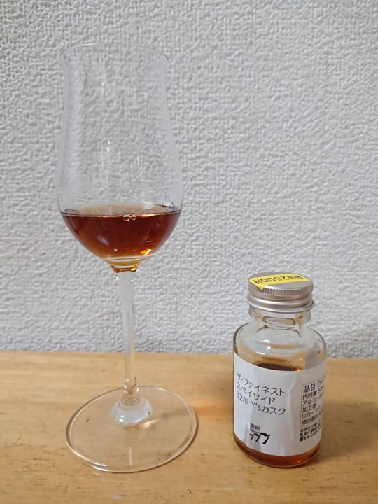 f:id:WhiskyResearcher:20210507002112p:plain