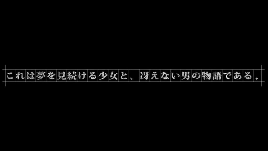 f:id:White_Fool:20180907002213p:plain