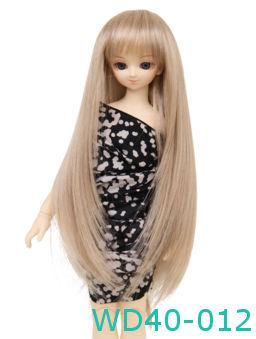 f:id:Wigs2you:20181211173737j:plain