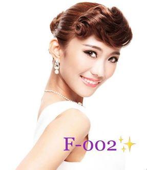 f:id:Wigs2you:20200821170822j:plain