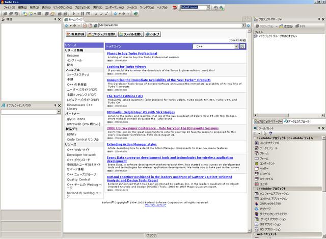 TurboC++0x1
