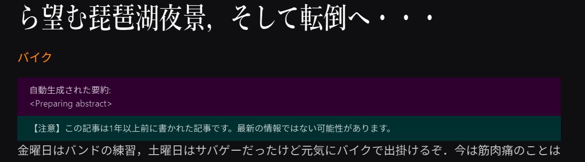f:id:Windymelt:20210410031532p:plain