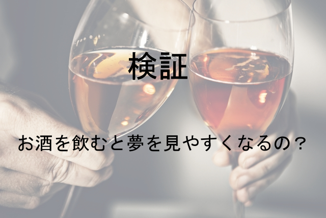 f:id:Winery-V:20190307173324j:plain