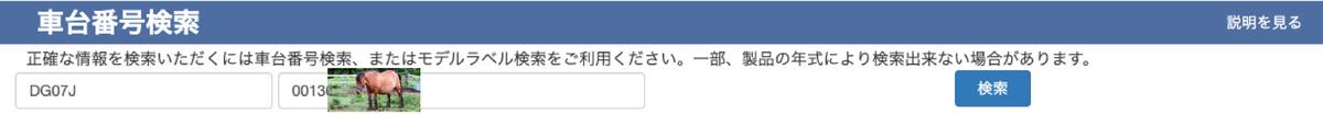 f:id:Works_Megusan:20210218112413j:plain