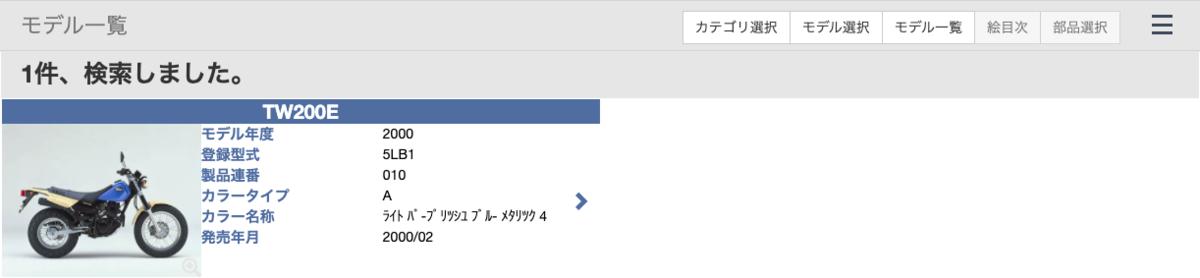f:id:Works_Megusan:20210218112601p:plain