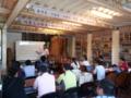 世界の無料教室の工場