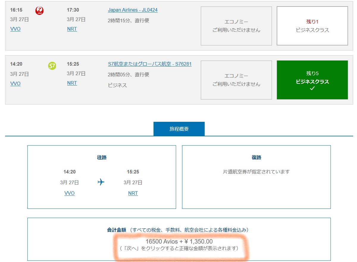 f:id:WorldHopper:20200119214052j:plain