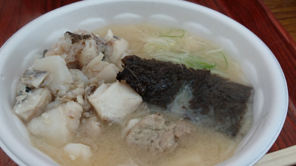 f:id:WorldWorldWorld:20160124111329j:plain