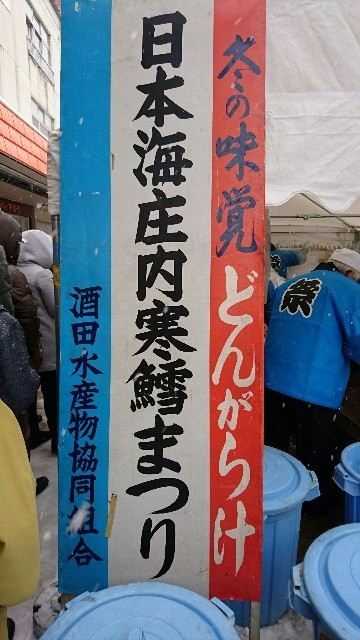 f:id:WorldWorldWorld:20160124121233j:plain