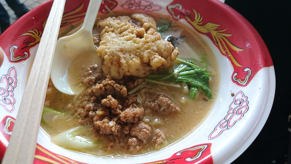 f:id:WorldWorldWorld:20160124122619j:plain