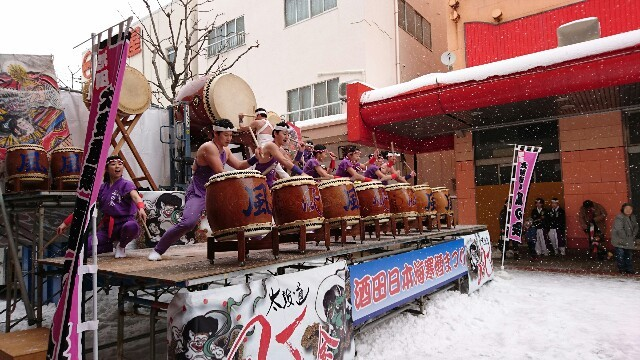 f:id:WorldWorldWorld:20160124131711j:image
