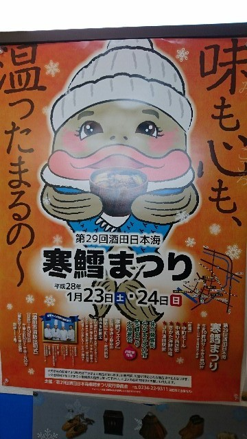 f:id:WorldWorldWorld:20160124131720j:plain