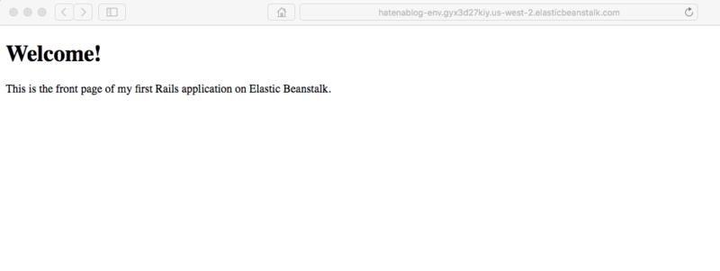 Elastic Beanstalk eb open