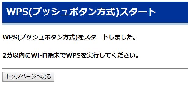 Aterm WG1200HS