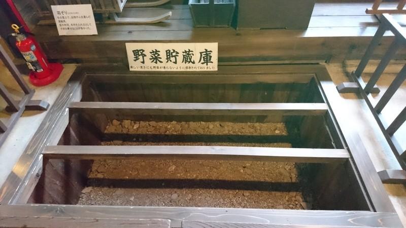 石黒家の展示物(野菜貯蔵庫)