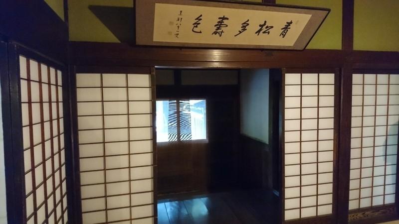 石黒家の正面玄関