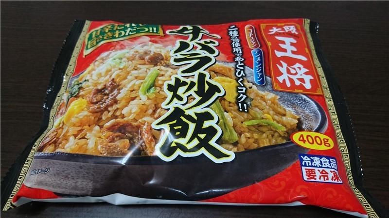 大阪王将『牛バラ炒飯』
