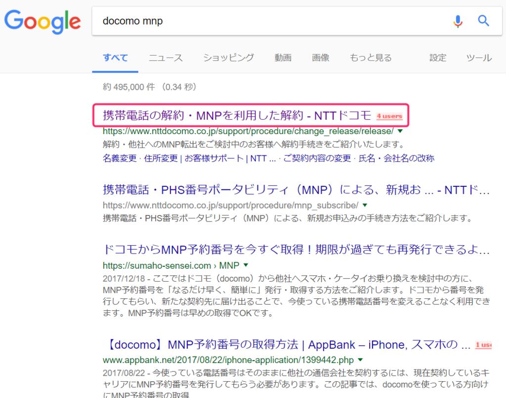 """Google検索"""