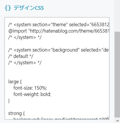 """""""CSS"""""""