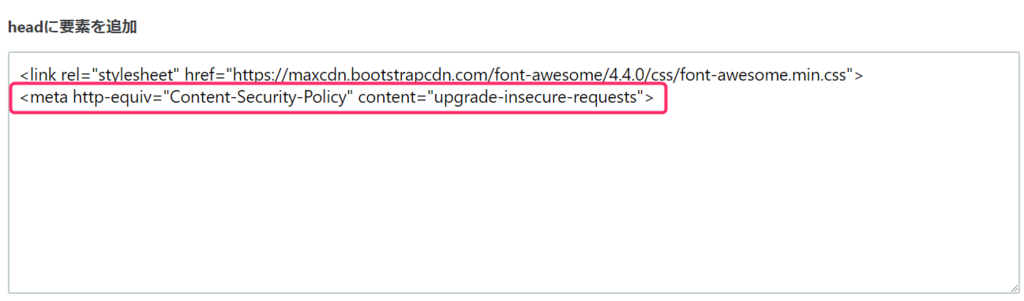 """Upgrade-Insecure-Requests"""