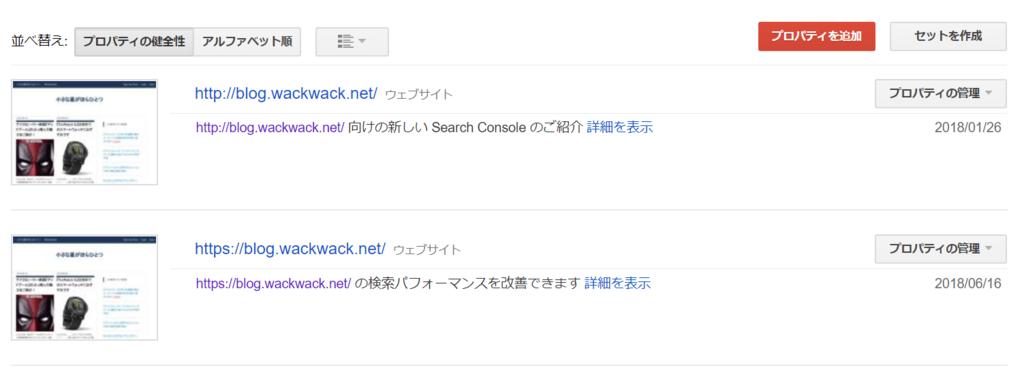 """""""Search Console"""""""