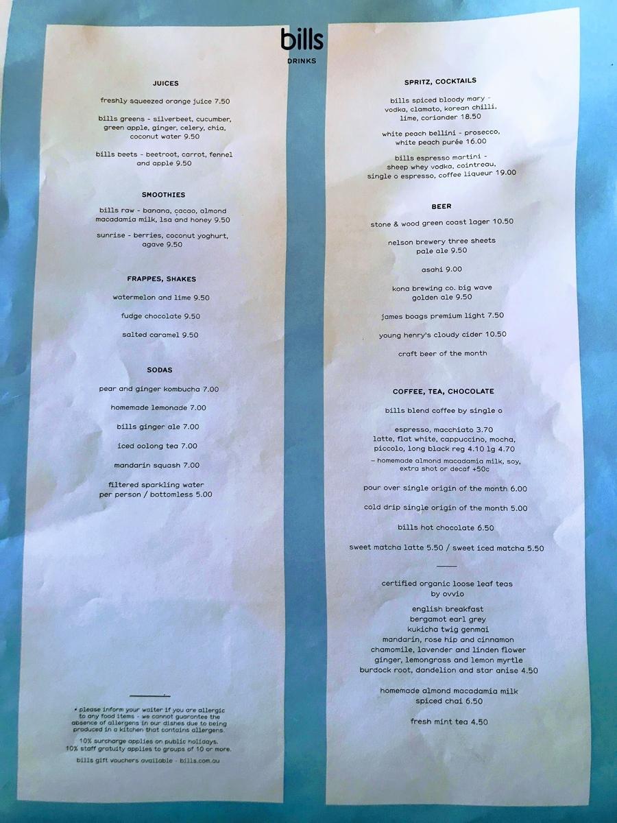Drink menu | 本場オーストラリアのbillsで食べてみる