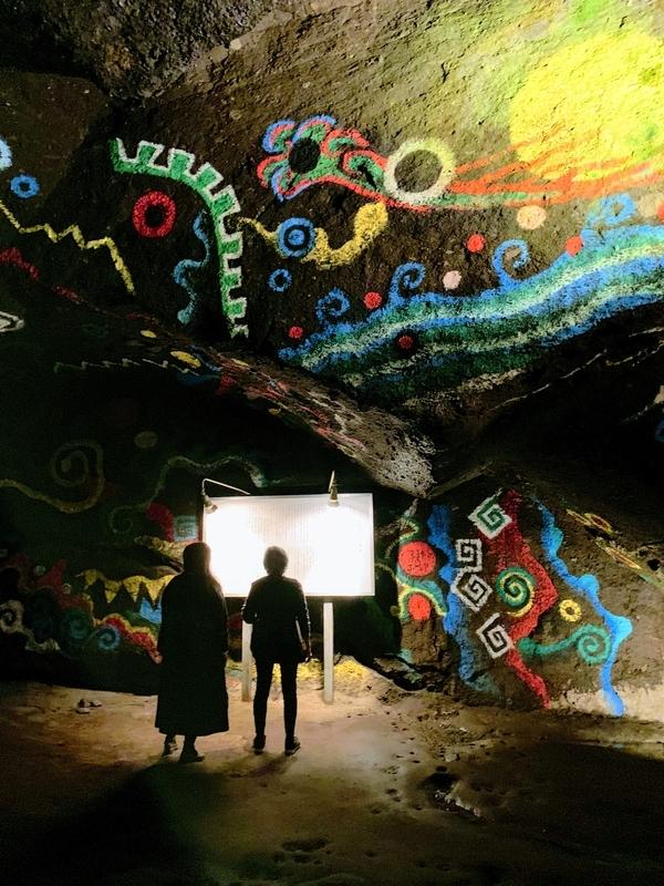 熊襲の洞窟の中 | 妙見石原荘