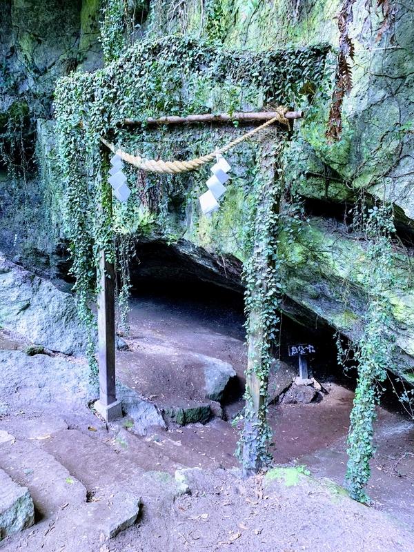 熊襲の洞窟の入り口 | 妙見石原荘