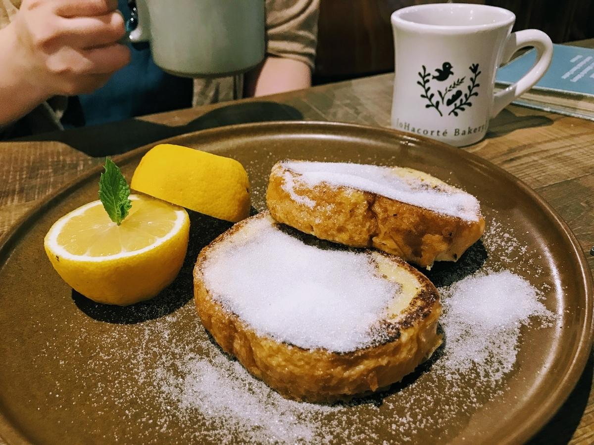 ショック!! 沖縄の oHacorté Bakery が閉店