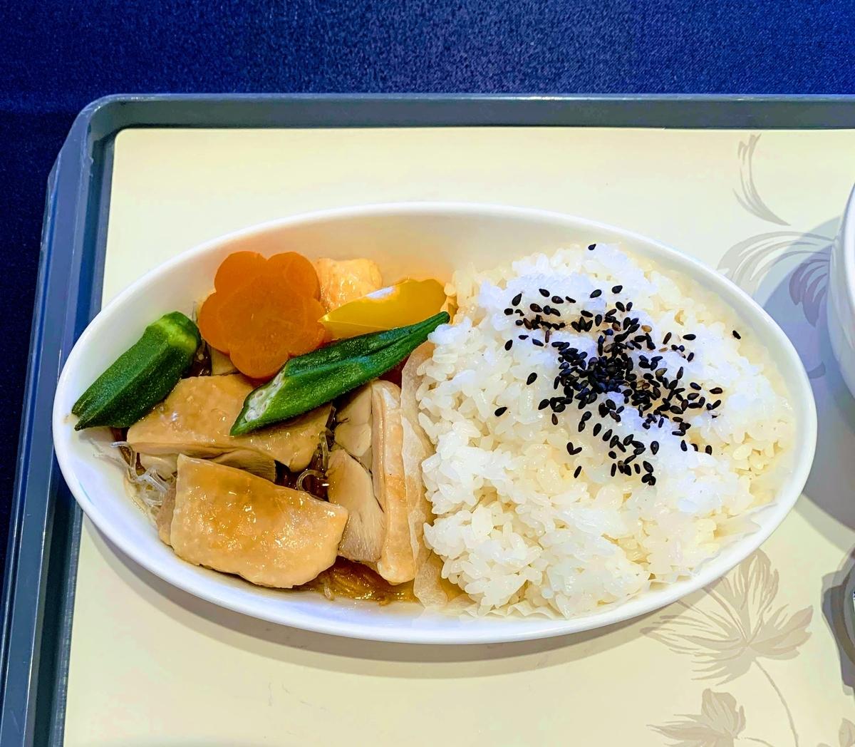 メインディッシュ「鶏塩焼き柚子胡椒餡掛け」   エアチャイナフェスタ2019東京