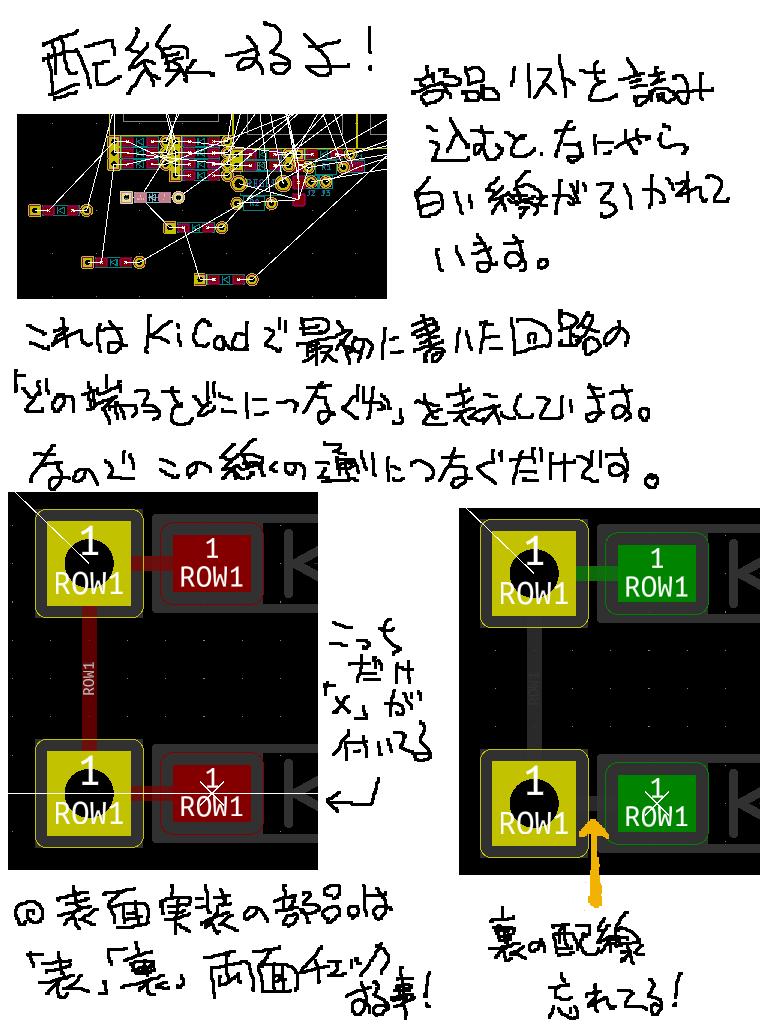 f:id:X---MOON---X:20181202224141p:plain