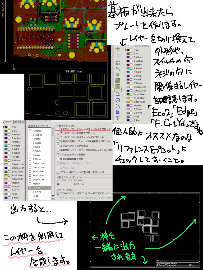 f:id:X---MOON---X:20181211001459p:plain