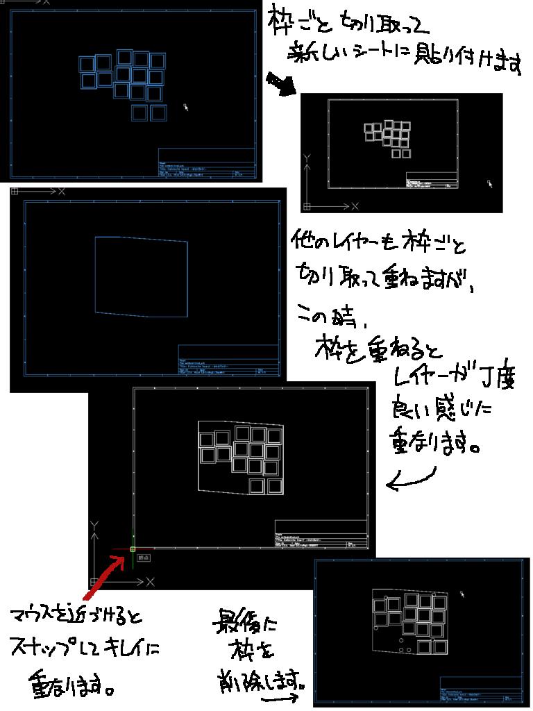 f:id:X---MOON---X:20181211001528p:plain
