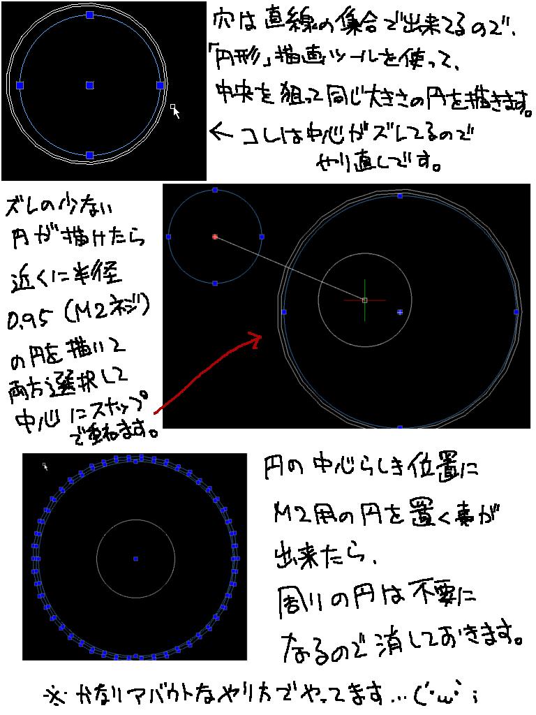f:id:X---MOON---X:20181211001548p:plain