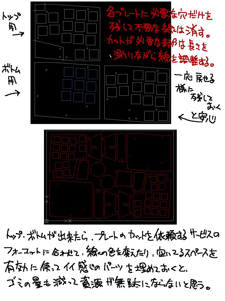 f:id:X---MOON---X:20181211001557p:plain