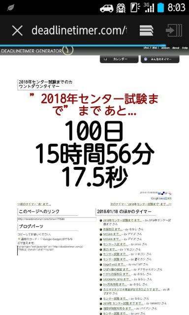 f:id:XNG:20171009082904j:plain