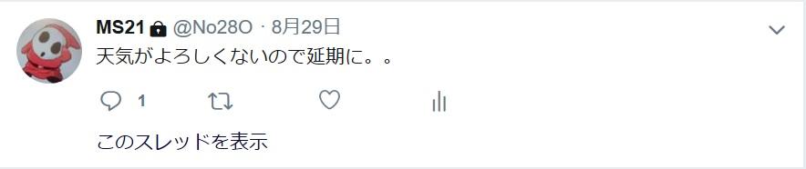 f:id:XNG:20181121175543j:plain