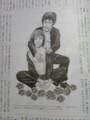「サイゾー」2005年6月 腐男子特集挿絵