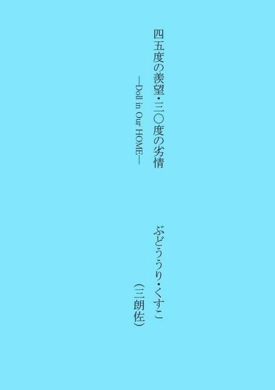 CUTE☆7サークル参加時刊行物 表紙1