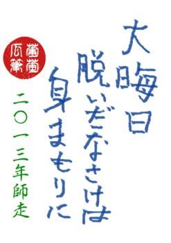 f:id:XQO:20131231034545j:image:w360
