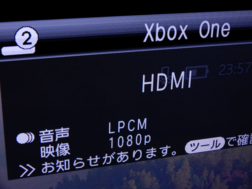 f:id:XboxOneX:20180127012121j:plain