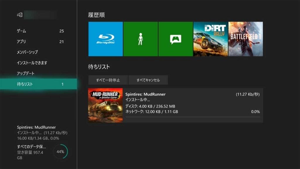 f:id:XboxOneX:20180527213826j:plain