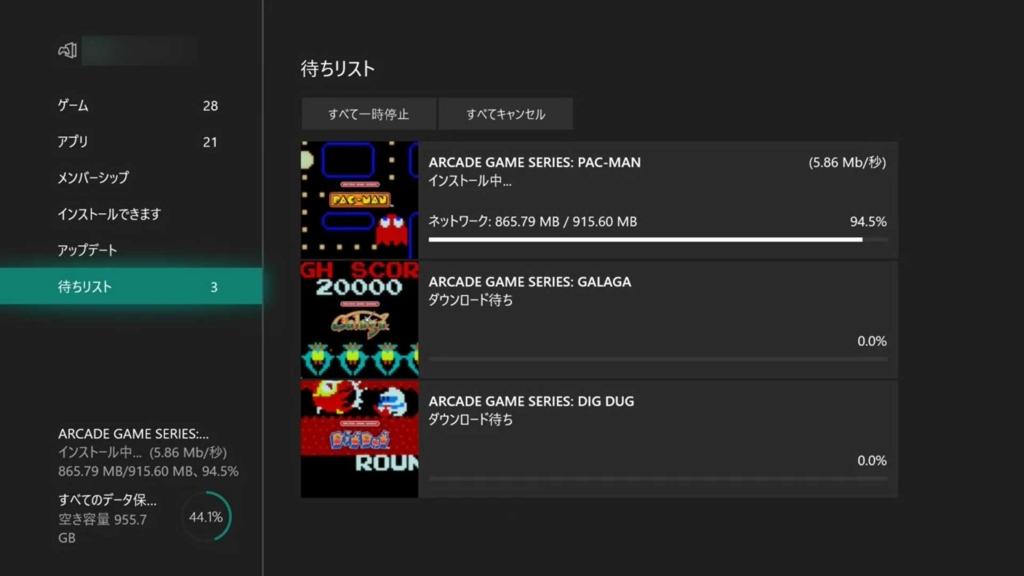 f:id:XboxOneX:20180528190825j:plain