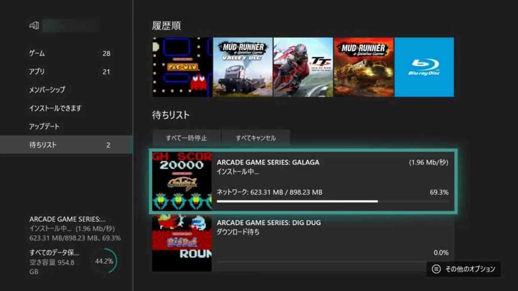 f:id:XboxOneX:20180528191857j:plain