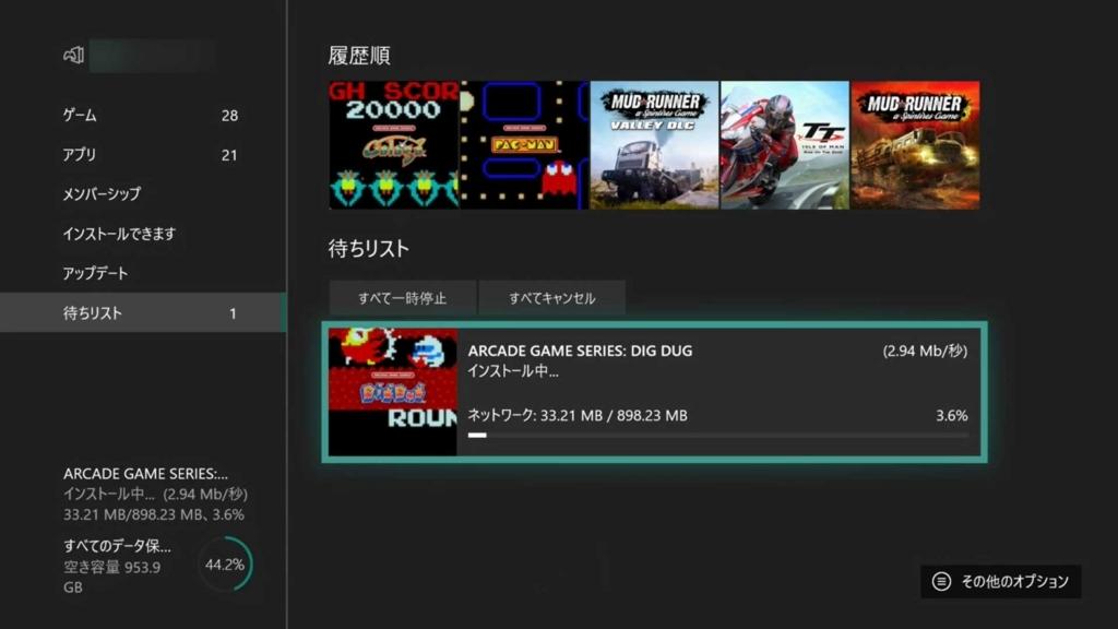 f:id:XboxOneX:20180528191921j:plain