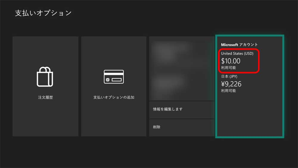 f:id:XboxOneX:20180615010946j:plain